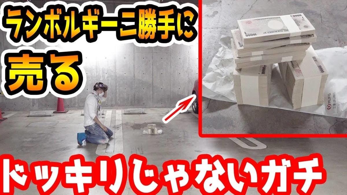 f:id:kurumadaisukikun:20191218143734j:plain