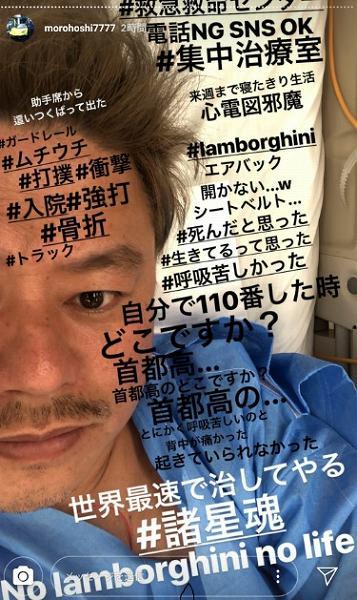 f:id:kurumadaisukikun:20191223111638j:plain