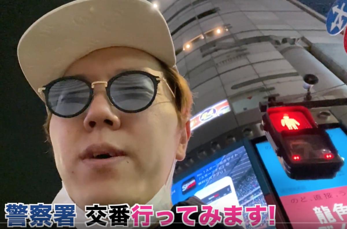 f:id:kurumadaisukikun:20191224173947p:plain