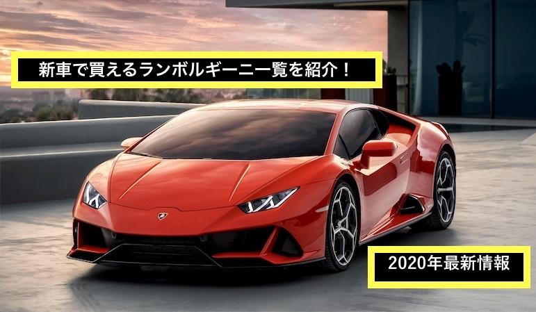 f:id:kurumadaisukikun:20200107162201j:plain