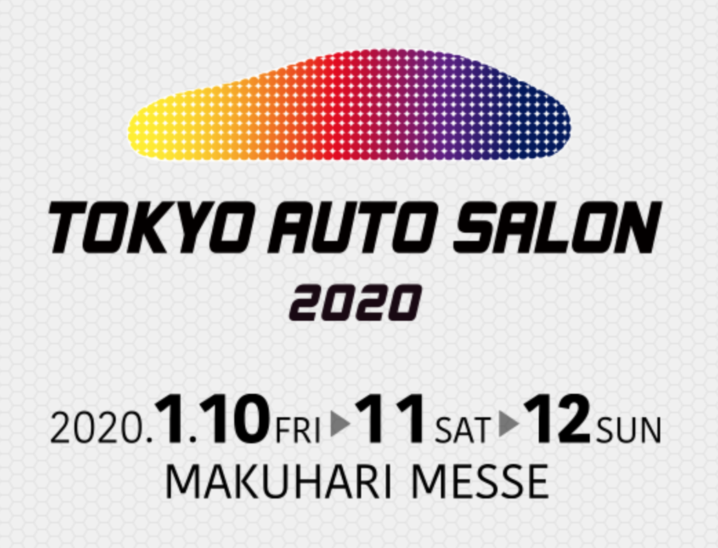 f:id:kurumadaisukikun:20200114145121p:plain