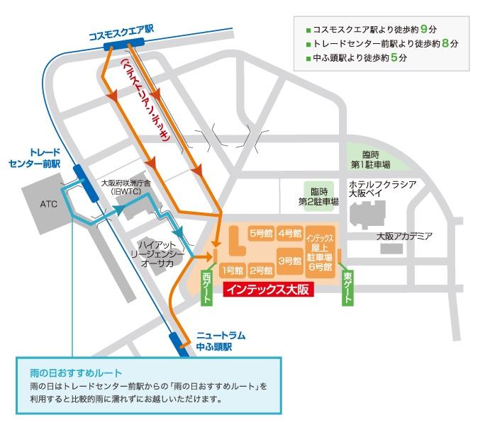 f:id:kurumadaisukikun:20200115163459j:plain