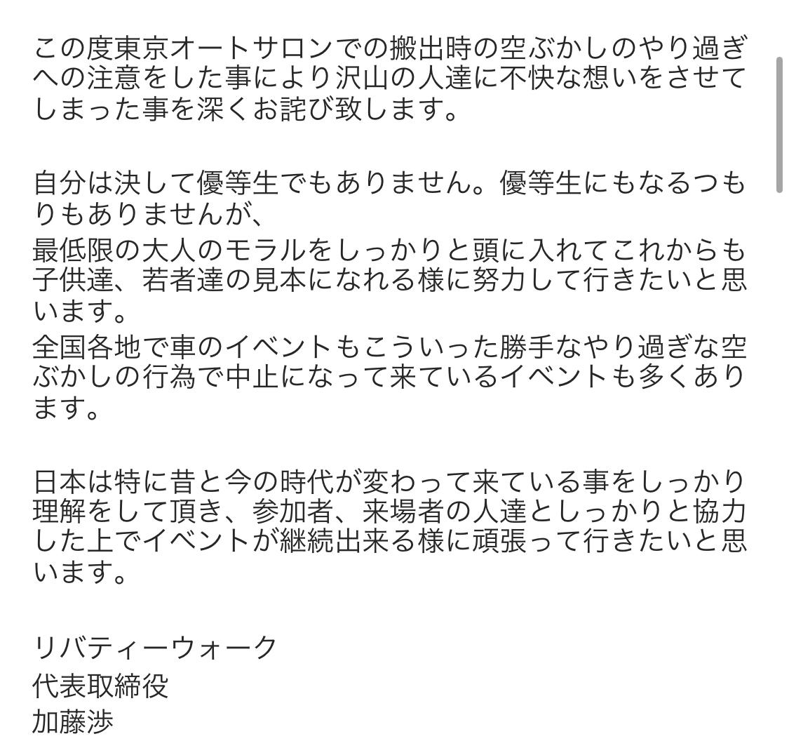 f:id:kurumadaisukikun:20200115170213j:plain