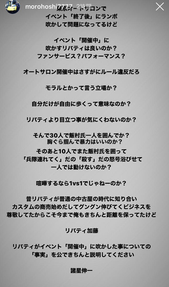 f:id:kurumadaisukikun:20200117135823j:plain