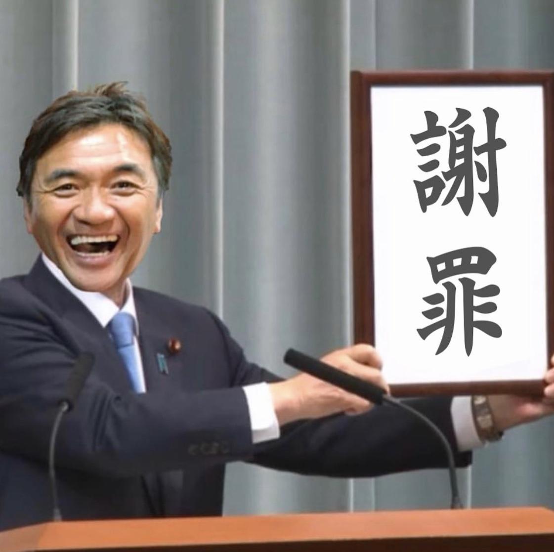f:id:kurumadaisukikun:20200117141028j:plain