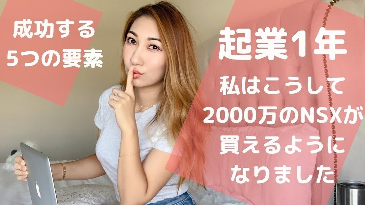 f:id:kurumadaisukikun:20200117164359j:plain