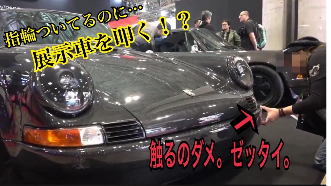 f:id:kurumadaisukikun:20200122132955j:plain