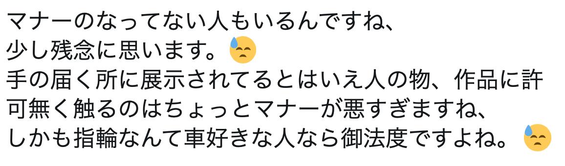 f:id:kurumadaisukikun:20200122134349p:plain