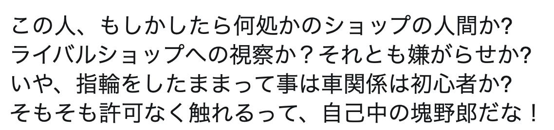 f:id:kurumadaisukikun:20200122134404p:plain