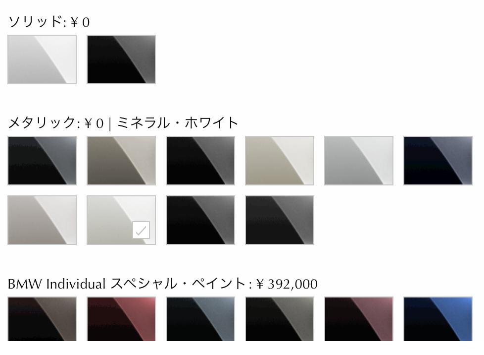 f:id:kurumadaisukikun:20200203165255p:plain