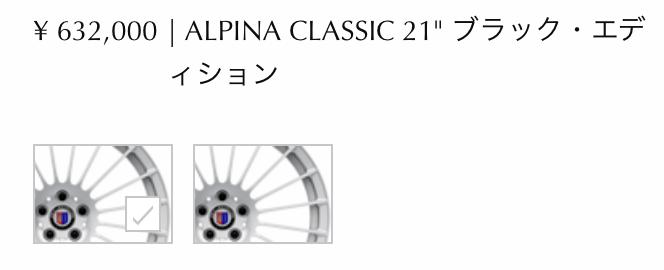 f:id:kurumadaisukikun:20200203165314p:plain