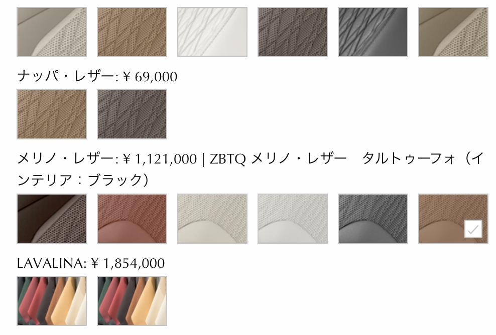 f:id:kurumadaisukikun:20200203165707p:plain
