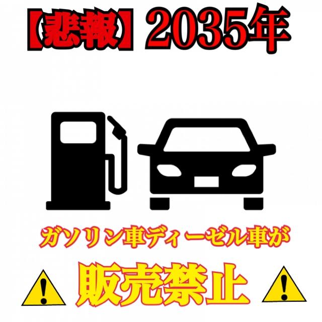 f:id:kurumadaisukikun:20200206163828j:plain