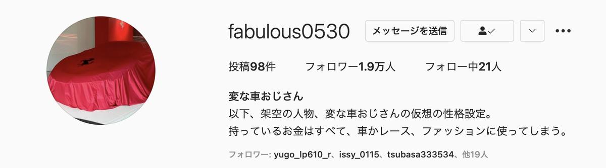 f:id:kurumadaisukikun:20210528162359j:plain