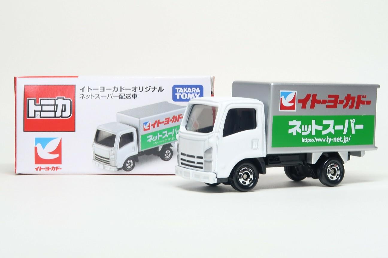 f:id:kurumazukinogen:20190102023711j:image