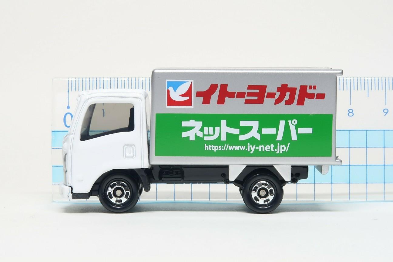 f:id:kurumazukinogen:20190102024334j:image