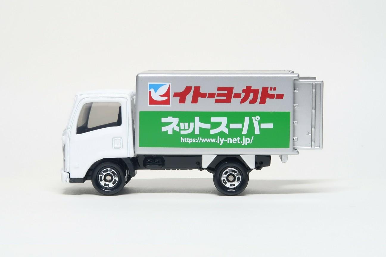 f:id:kurumazukinogen:20190102025145j:image