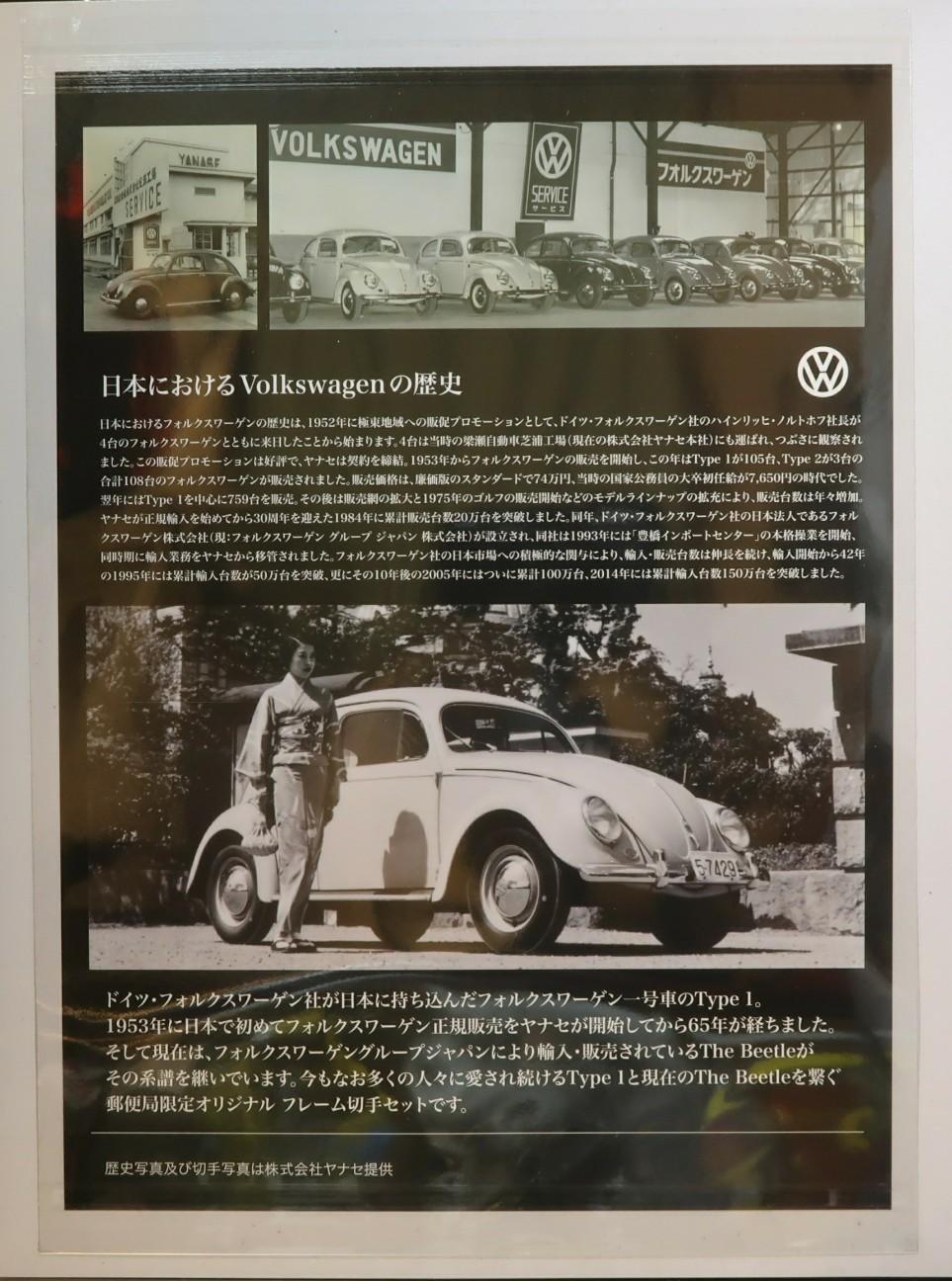 f:id:kurumazukinogen:20190117211020j:image