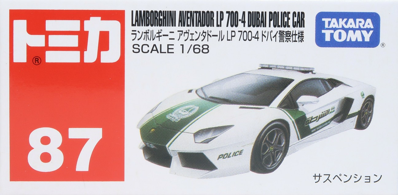 f:id:kurumazukinogen:20190216232348j:image