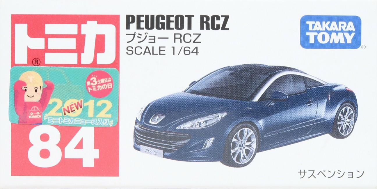 f:id:kurumazukinogen:20190307231401j:image