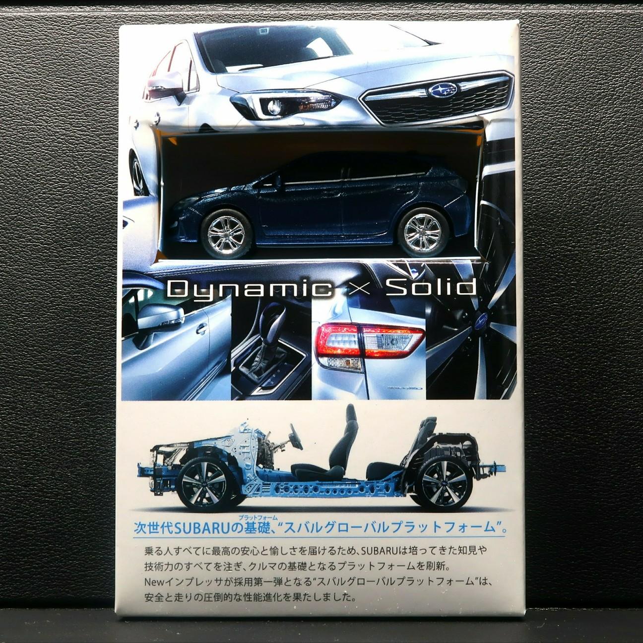 f:id:kurumazukinogen:20190426195426j:image