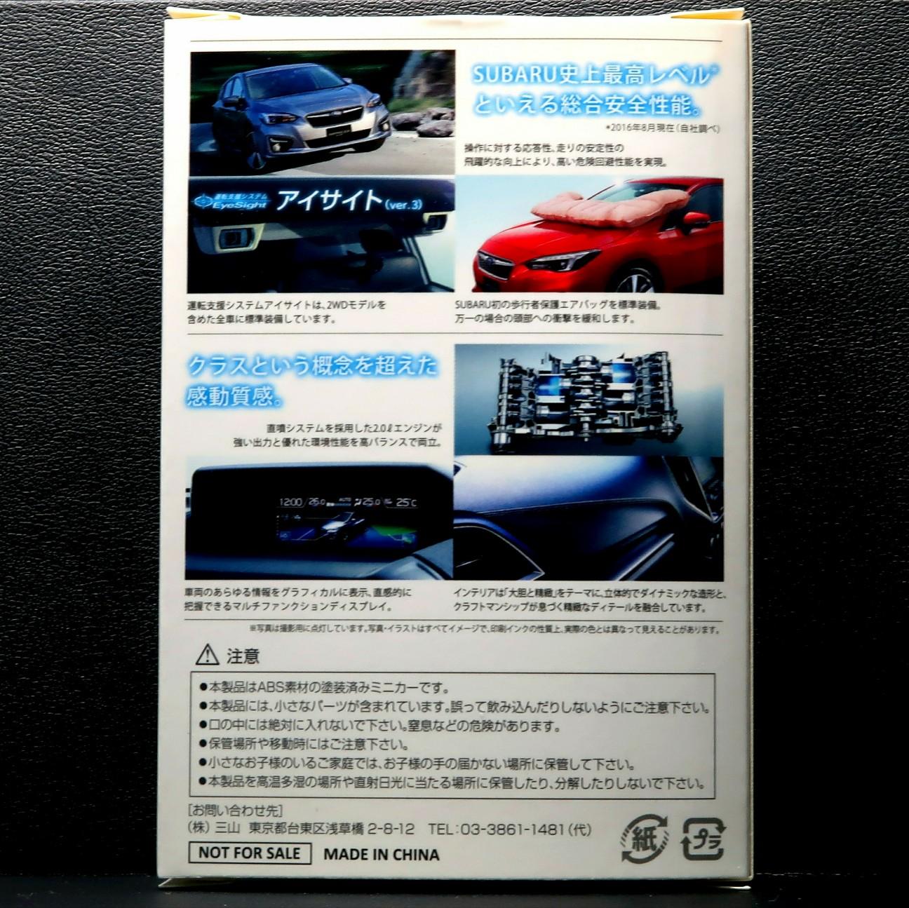 f:id:kurumazukinogen:20190426195438j:image