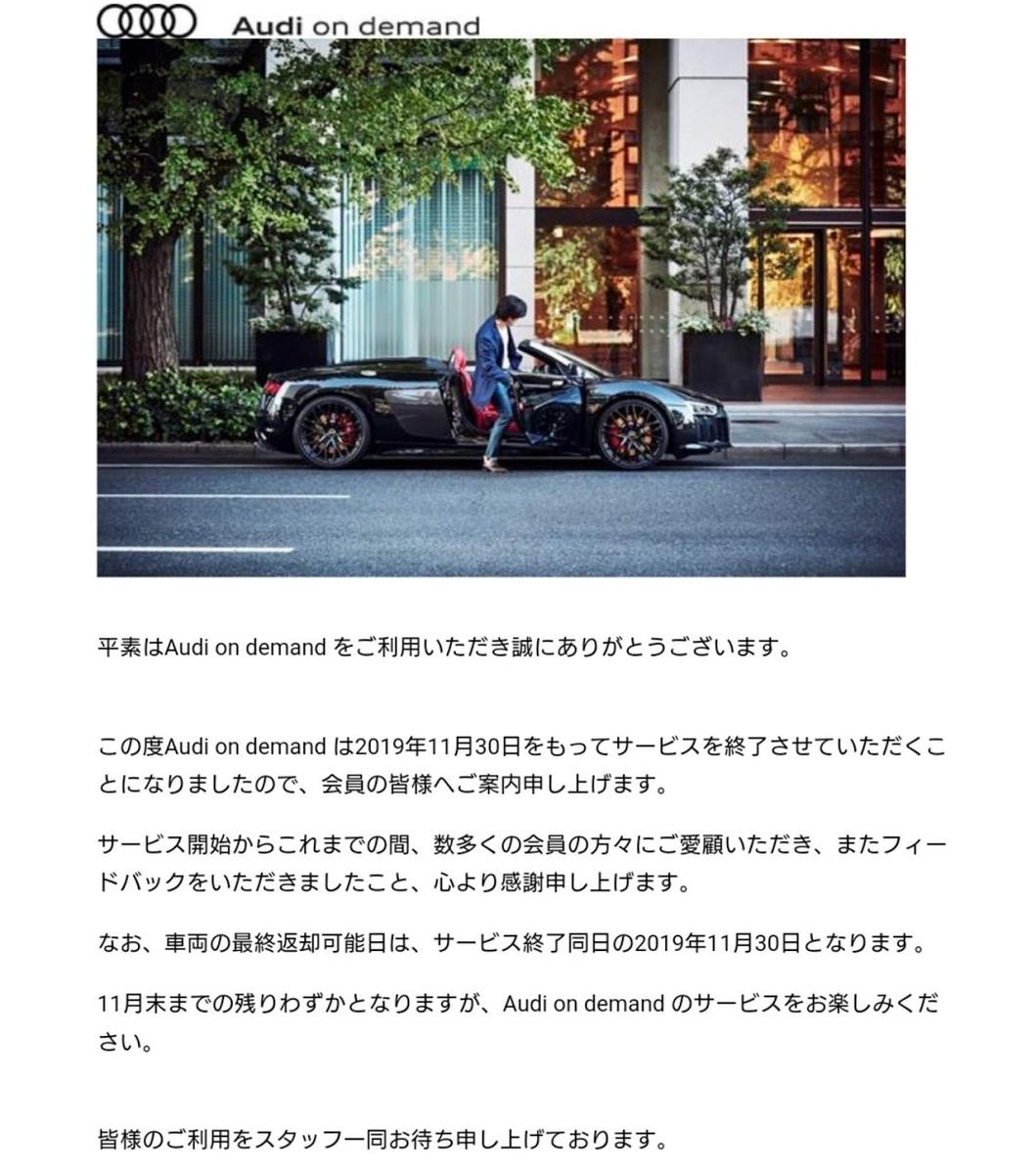 f:id:kurumazukinogen:20191216001836j:plain