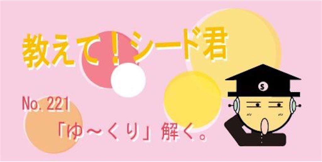 f:id:kurumi10021002:20161101100645j:image