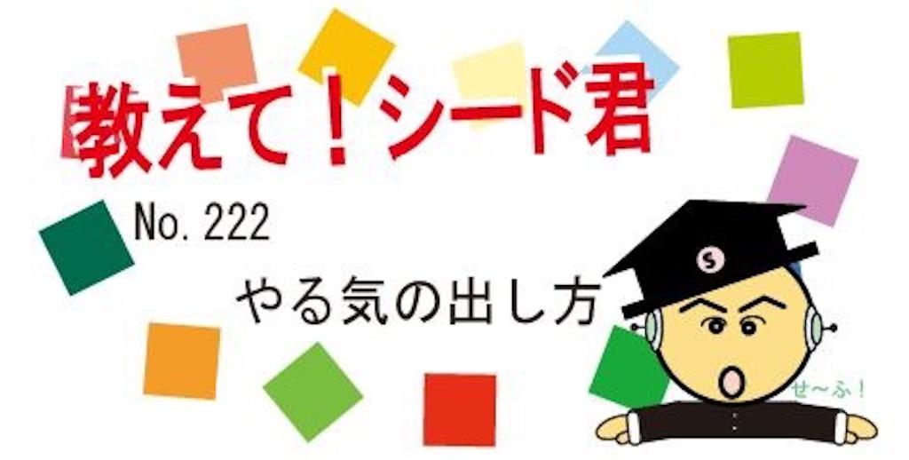 f:id:kurumi10021002:20161102063040j:image