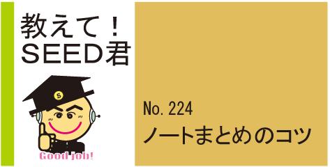 f:id:kurumi10021002:20161206163658p:plain
