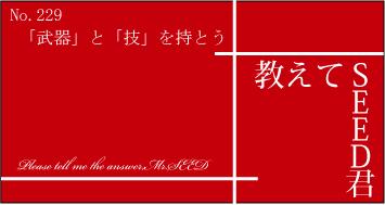 f:id:kurumi10021002:20170410161502j:plain