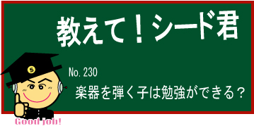 f:id:kurumi10021002:20170410161640j:plain