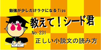 f:id:kurumi10021002:20170410161747j:plain
