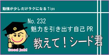 f:id:kurumi10021002:20170410161926j:plain