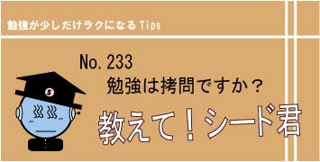 f:id:kurumi10021002:20170410162054j:plain