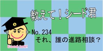 f:id:kurumi10021002:20170410162158j:plain