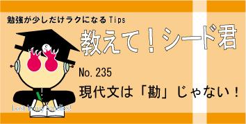 f:id:kurumi10021002:20170410162505j:plain