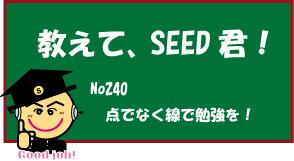 f:id:kurumi10021002:20170413175744j:plain