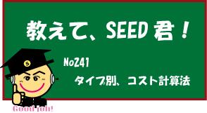 f:id:kurumi10021002:20170413175851j:plain