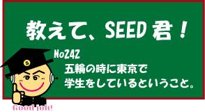 f:id:kurumi10021002:20170413180100j:plain