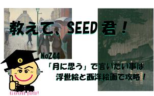 f:id:kurumi10021002:20170417171940j:plain
