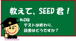 f:id:kurumi10021002:20170525011815j:plain