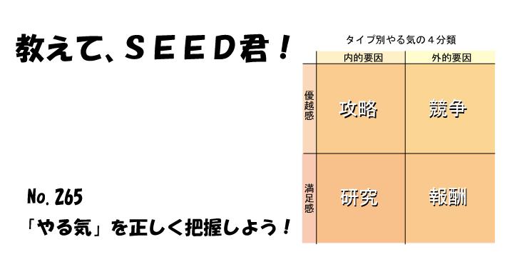 f:id:kurumi10021002:20170527172106j:plain