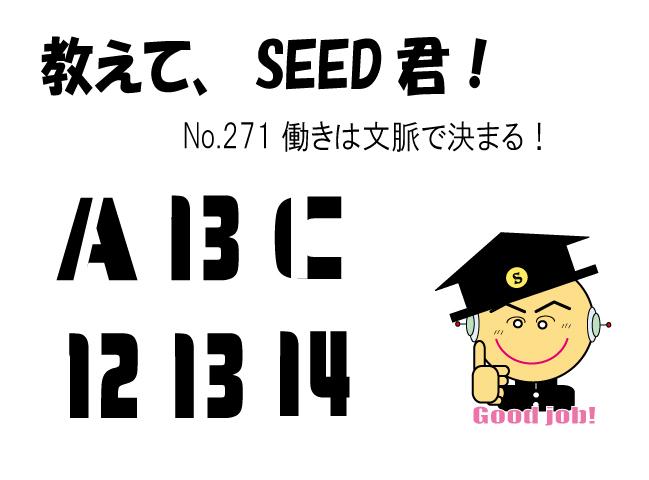 f:id:kurumi10021002:20170527172744j:plain