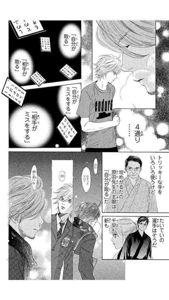 f:id:kurumi10021002:20190523125314p:image