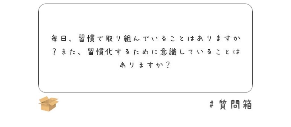 f:id:kurumi10021002:20191024120259j:image