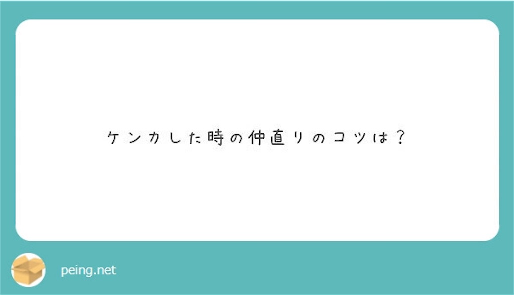 f:id:kurumi10021002:20200203004326j:image