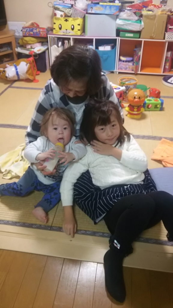 f:id:kurumi1126:20171019213737j:plain