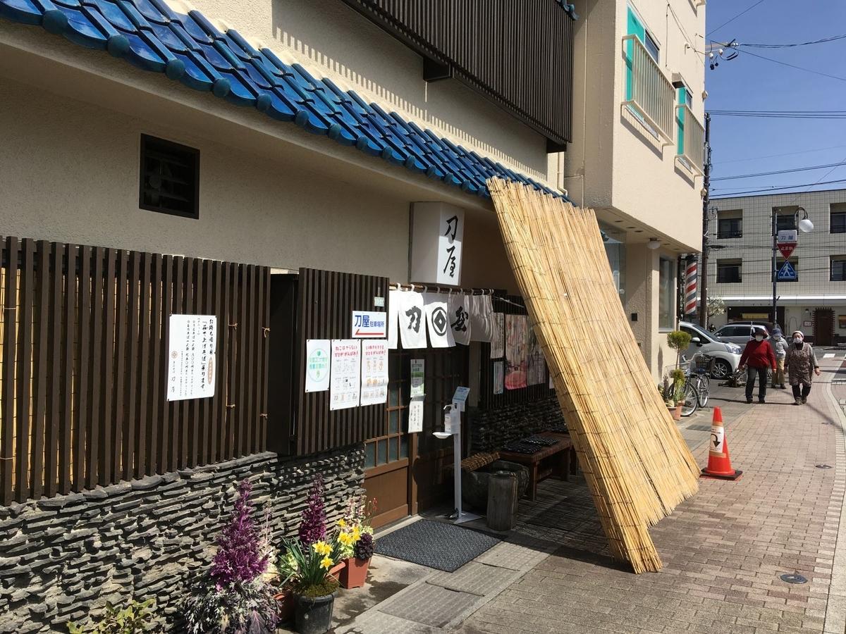 f:id:kurumi2016:20210401154150j:plain