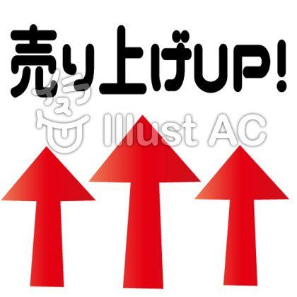 f:id:kurumi2123279:20160906131955p:plain